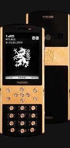 Купить Mobiado Classic 712 GCB Gold