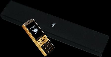 Комплектация телефона Mobiado Classic 712 GCB Gold