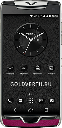 Телефон Vertu Constellation X Pink