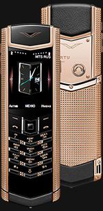 Купить Vertu Signature S Design Clous De Paris Gold