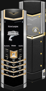Купить Vertu Signature S Design Mixed Metals