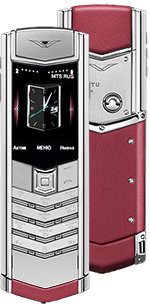 Купить Vertu Signature S Design Red Calf Russian
